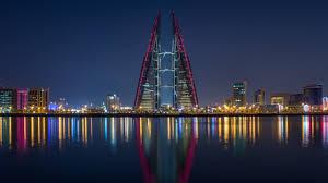 Bahrain: Pearl of the Gulf
