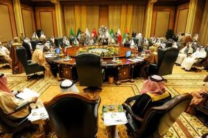 Al Ula: The 41st GCC Summit